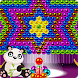 Panda - POP Bubble by Bubble Shooter and Match 3 Game