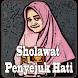 Sholawat Penyejuk Hati Lengkap by Rheni 123