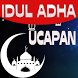 Ucapan Idul Adha by ABGsarungan