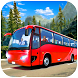 Offroad Bus Driving Simulation : Real Bus 2017 by Games Villa