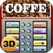 Coffee Machine Simulator 3D by Power Gaming