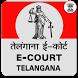 Telangana Ecourt by Kampuzz