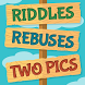 Riddles, Rebus Puzzles and Two Pics by almond studio