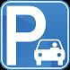 ParkeerNL - Goedkoop parkeren by Dennis Stam