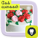 Easy Delicious Cake Recipes Really Simple Cake by Arima Apps