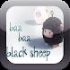 Baa Baa Black Sheep v3 by Free App Tutorial