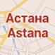 Astana City Guide