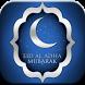 Eidul Adha eCards by Uedge Apps