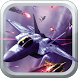 Modern Plane Combat: World War by United Studio