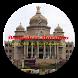 Bangalore Darshan by Surendra Kapadia