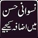 Niswani Husn Ki Hifazat by Apex Soft