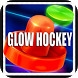Glow Hockey - Soccer 3D by momojung
