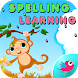kids Spelling Practice Animals by Gameitech - Kids Education Games