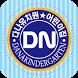 다나유치원 신마유치원 신마어린이집 by (주)이룸비젼