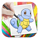 How To Draw Pokemon by Snow Dev Inc.