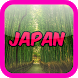 Booking Japan Hotels ホテル by travelfuntimes