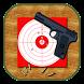 Shotgun Practise by Philippe Bousquet