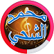 Mohammed Al Shehhi and Abdullah Al - Humaim songs by devappmu