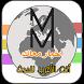 معاك الأخبار - M3ak news by M3ak Dev. Team