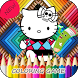 coloring book for Kity cat