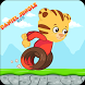 Danial Super Runner Jungle by Rebel Bsk