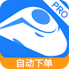 China Train Ticket for 铁路12306火车票 by Beijing Yikele Technology Co., Ltd.