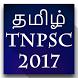 GK in Tamil TNPSC by Gyan Badaye