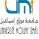 جامعة مولاي إسماعيل | UMI by king Apps