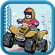 Quad Bike Extreme City Race by MediaLook