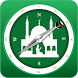 Qibla Compass & Prayer Times by Islamic App World