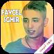Faycel Sghir 2017 | فيصل صغير by