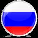 Radio Russia - 1000+ Radio Stations