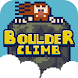 Boulder Climb by Huusmann Media