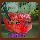 Louhan Fish by gozali