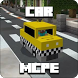 Транспорт для Майнкрафт by Kostian_Apps