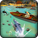 Real Fishing Hook Boat Mania by RedC Game Studio