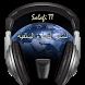 Salafi TT Live Radio by Salafi TT Inc