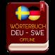Deutsch-Schwedisch Wörterbuch by SiyDic