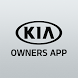 Kia Owners App South Africa by FRESHIVE NEW MEDIA INCORPORATED