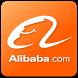 Alibaba.com B2B Trade App by Alibaba.com Hong Kong Limited