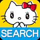 Kawaii Widget Hello Kitty by SANRIOWAVE CO., LTD.