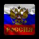 Все новости России by Nevrex