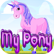 My Pony Flappy by Geeklibra