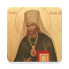 Акф. Филарету Московскому by Religious SFSoft