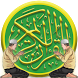 Quran Listen Surah MP3 by Tasty Apps.