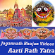 Jai Jagannath Bhajan VIDEOs by Master Super Apps