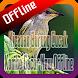 Kicauan Burung Cucak Kombo Gacor New Offline by takumidev