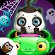 Panda Lu Fun Park - Carnival Rides & Pet Friends