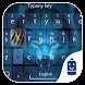 Dire Wolf Theme&Emoji Keyboard by Best Keyboard Theme Design