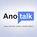 AnoTalk HU by AnoTalk